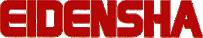 栄電舎-official website 電気機器製造業、システム制御